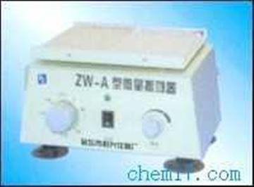 ZW-A专业供应微量振荡器 提供Z新报价 大量批发