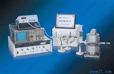 微波铁磁系统