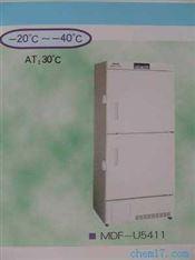 日本三洋低溫冰箱