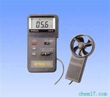 AVM-01风速计