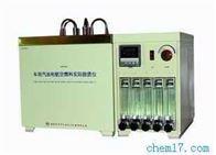 JSR0601车用汽油和航空燃料实际胶质仪(喷射蒸发法)燃油测定器