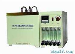 JSR0601车用汽油和航空燃料实际胶质仪(喷射蒸发法)燃油专用测定器