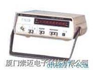 GFC-8131H智慧型數字頻率計數器/GFC-8131H