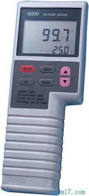 B1甲醛气体检测仪