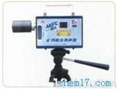 AKFC-92A防爆粉尘采样器