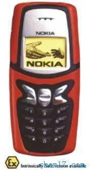 防爆双频GSM手机