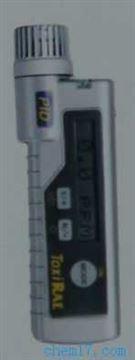 ToxiRAE Plus LEL气体检测仪
