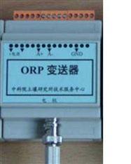 氧化还原电位(ORP)变送器