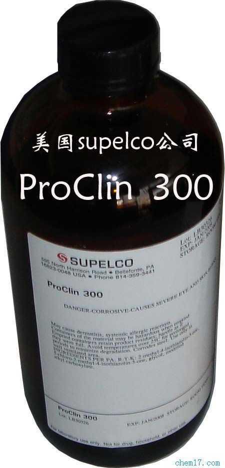 PROCLIN防腐劑