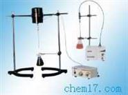 大功率电动搅拌器(200W)