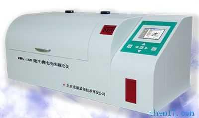 WBS-100微生物比濁法測定儀(抑菌圈測定)