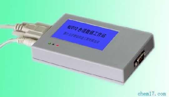 浙大N2000色谱数据工作站