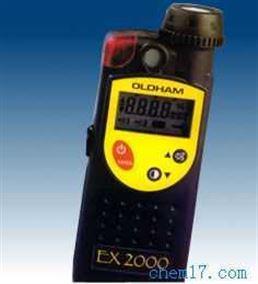 EX2000 C型可燃气体检测仪