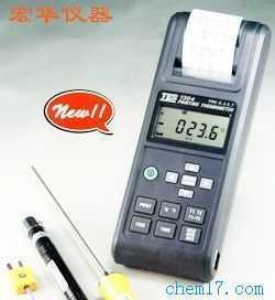 打印式数字温度计
