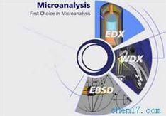 X射线能谱仪、波谱仪、EBSD大集合