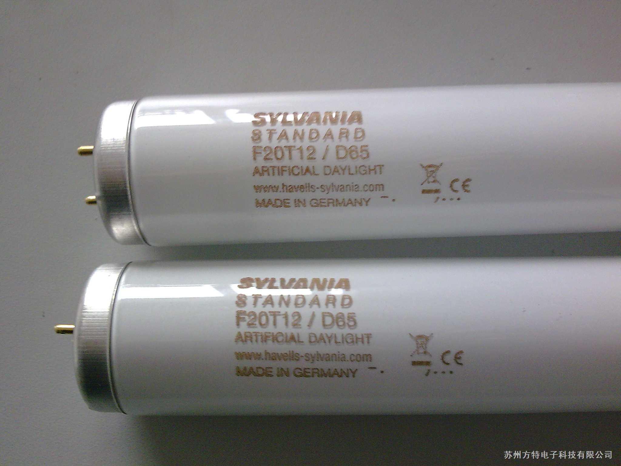 D65標準光源