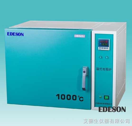 1000℃电阻炉|马弗炉