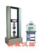 HY-5080钢板拉伸实验机
