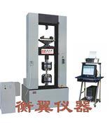 HY-60080不锈钢带抗拉压强度试验机