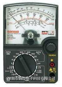 SP20指针式万用表|模拟式万用表|日本三和Sanwa