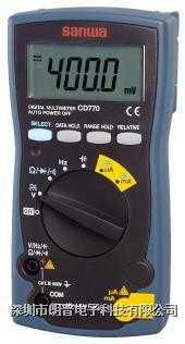 CD770数字万用表|三和SANWA数字万用表CD-770