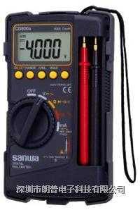 Sanwa CD800A数字万用表|日本三和