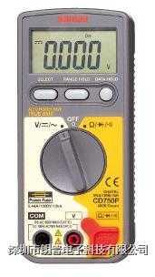 SANWA CD750P数字万用表|日本三和