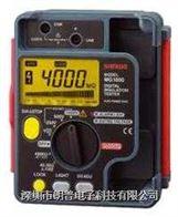 MG500数字式绝缘电阻计日本三和Sanwa MG500数字式绝缘电阻计 兆欧表