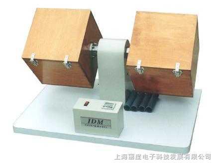 LP-0002-ICI 起毛起球试验仪