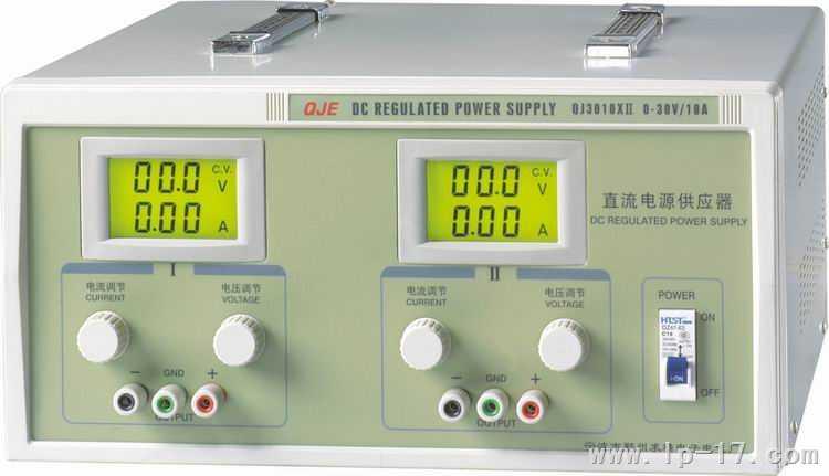 直流稳压电源QJ3010XII