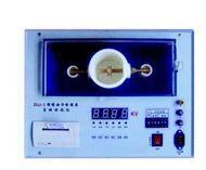 ZIJJ-II绝缘油介电强度测试仪