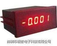 4 1/2DC直流数显电压表头 4 1/2DC直流数显电压表头