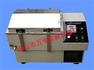 SHA-B(A)双功能水浴恒温振荡器