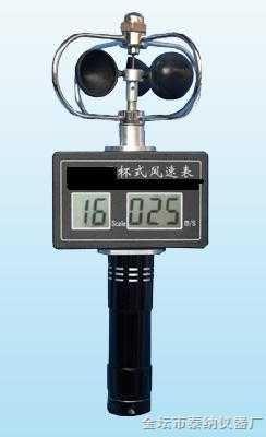 TN-F三杯式风速表