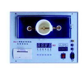 ZIJJ油耐压测试仪