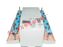 HY-1(A)垂直多用振荡器