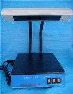 ZF三用紫外分析仪