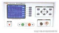YG211B-03上海沪光|YG211B-03脉冲式线圈测试仪(即数字式匝间绝缘测试仪