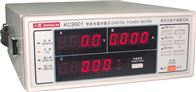 KC9901KC9901数字功率计