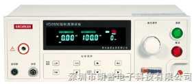 YD2650A耐电压测试仪|常州扬子