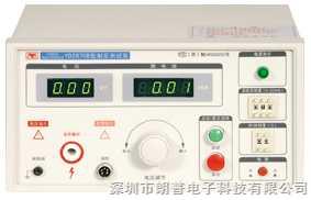 YD2670B耐电压测试仪|常州扬子