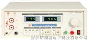 YD2673耐压测试仪|常州扬子