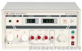 YD2665A耐压测试仪|常州扬子