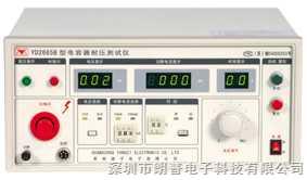 YD2665B耐压测试仪|常州扬子