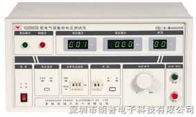 YD2665d电气设备耐电压测试仪|常州扬子