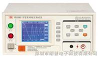 YD2882-5YD2882-5匝间绝缘耐压测试仪|常州扬子