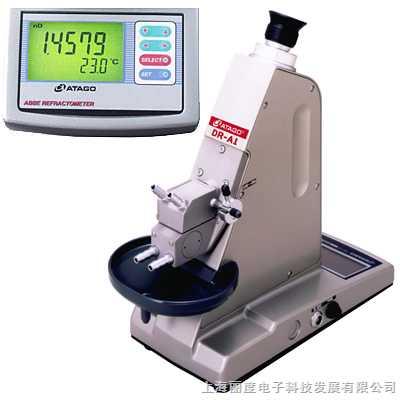 ATAGO DR-A1--阿贝折光仪