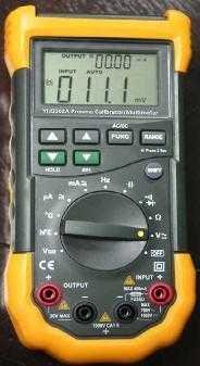 YHS-302A型自動化儀表現場仿真器