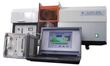 CAAM-2001原子吸收光谱仪