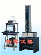 HY-0350塑料拉力机
